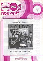 SonoDisc_nouveautés_août_1985