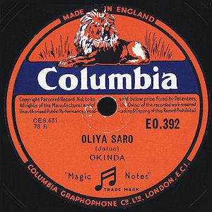 Columbian-EO392