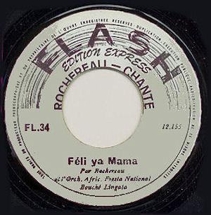 FlashFL34