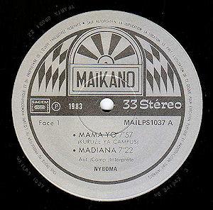 Maikano2