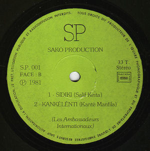SakoProduction